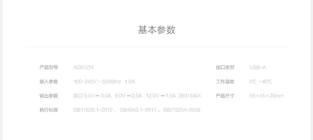 Xiaomi Mi 36w Charger Qc 3 Dual Usb (8)