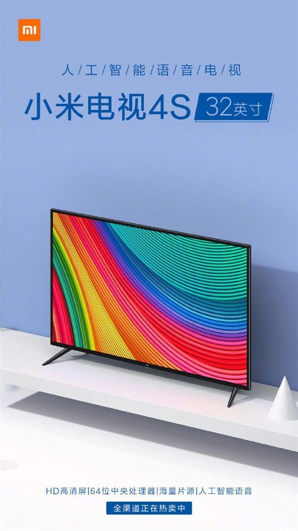 Xiaomi Mi Tv 4s 32 Inch (2)