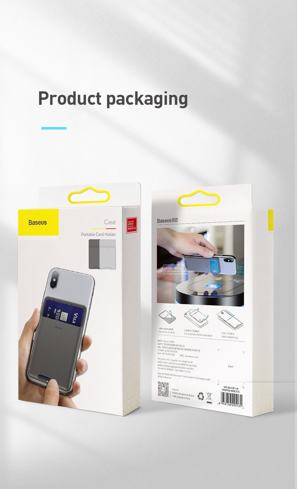 Baseus Back Stick Silicone Card Bag (9)