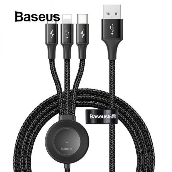 Baseus Star Ring Series 4 In 1 Usb Cable With Wireless Charger (1)