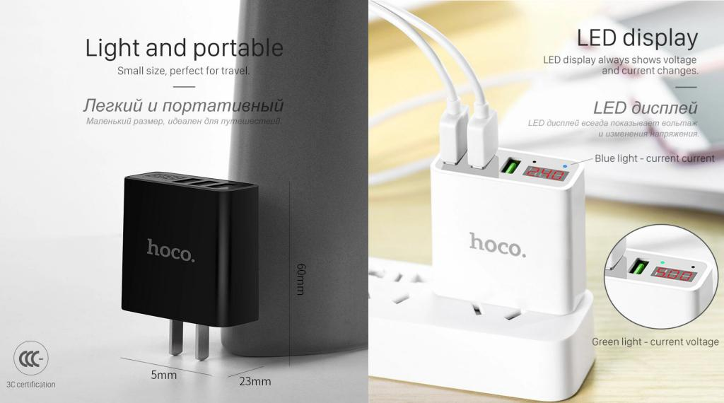 Hoco C15 3a Digital Led Voltage 3 Usb Ports (4)