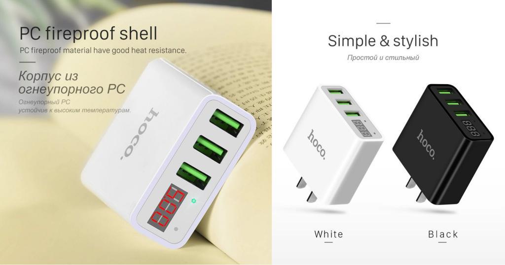Hoco C15 3a Digital Led Voltage 3 Usb Ports (5)