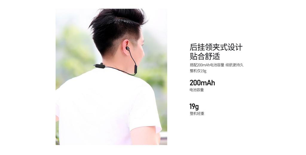 Remax Rb S26 Bluetooth 5 0 Wireless Stereo Sports Earphone (2)