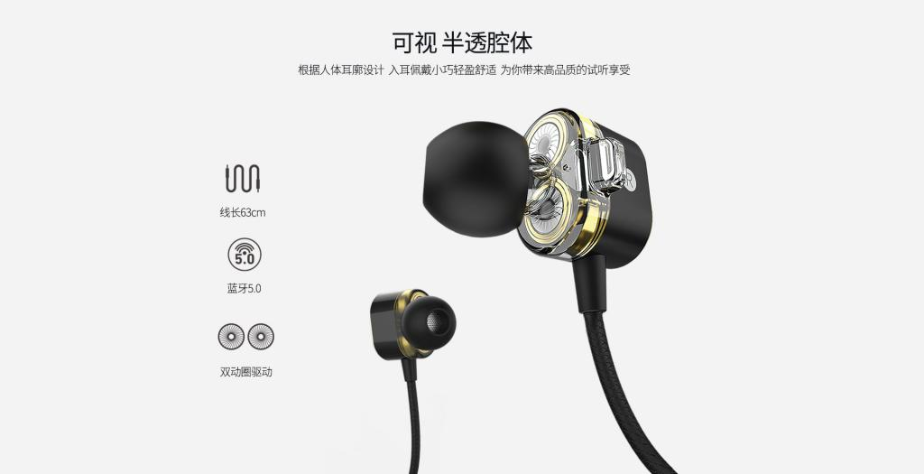 Remax Rb S26 Bluetooth 5 0 Wireless Stereo Sports Earphone (6)