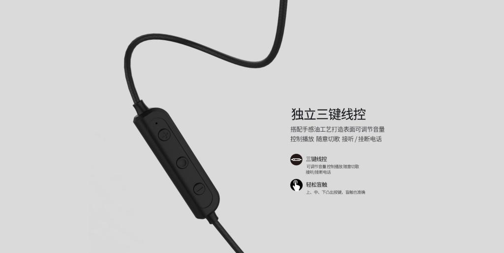 Remax Rb S26 Bluetooth 5 0 Wireless Stereo Sports Earphone (8)
