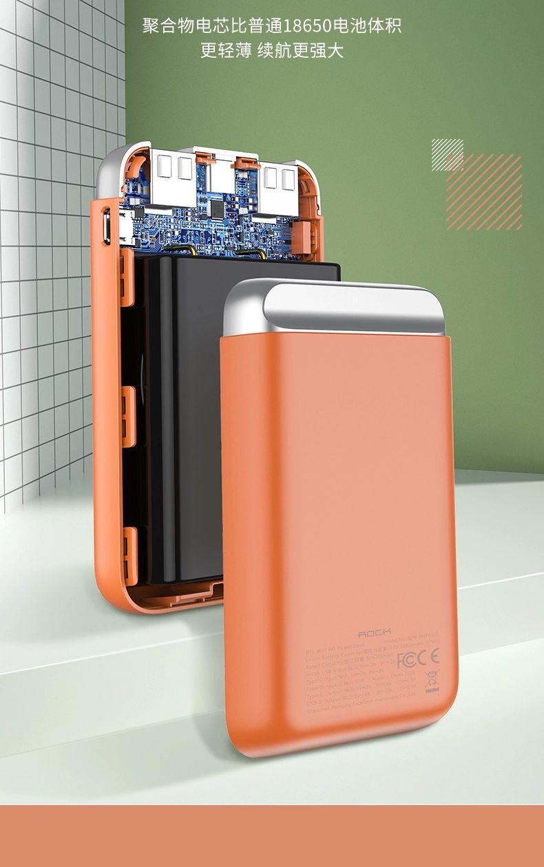 Rock P71 Mini Pd Power Bank 10000mah (1)
