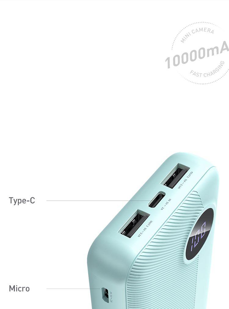 Rock P75 Mini Camera Power Bank 10000mah (22)