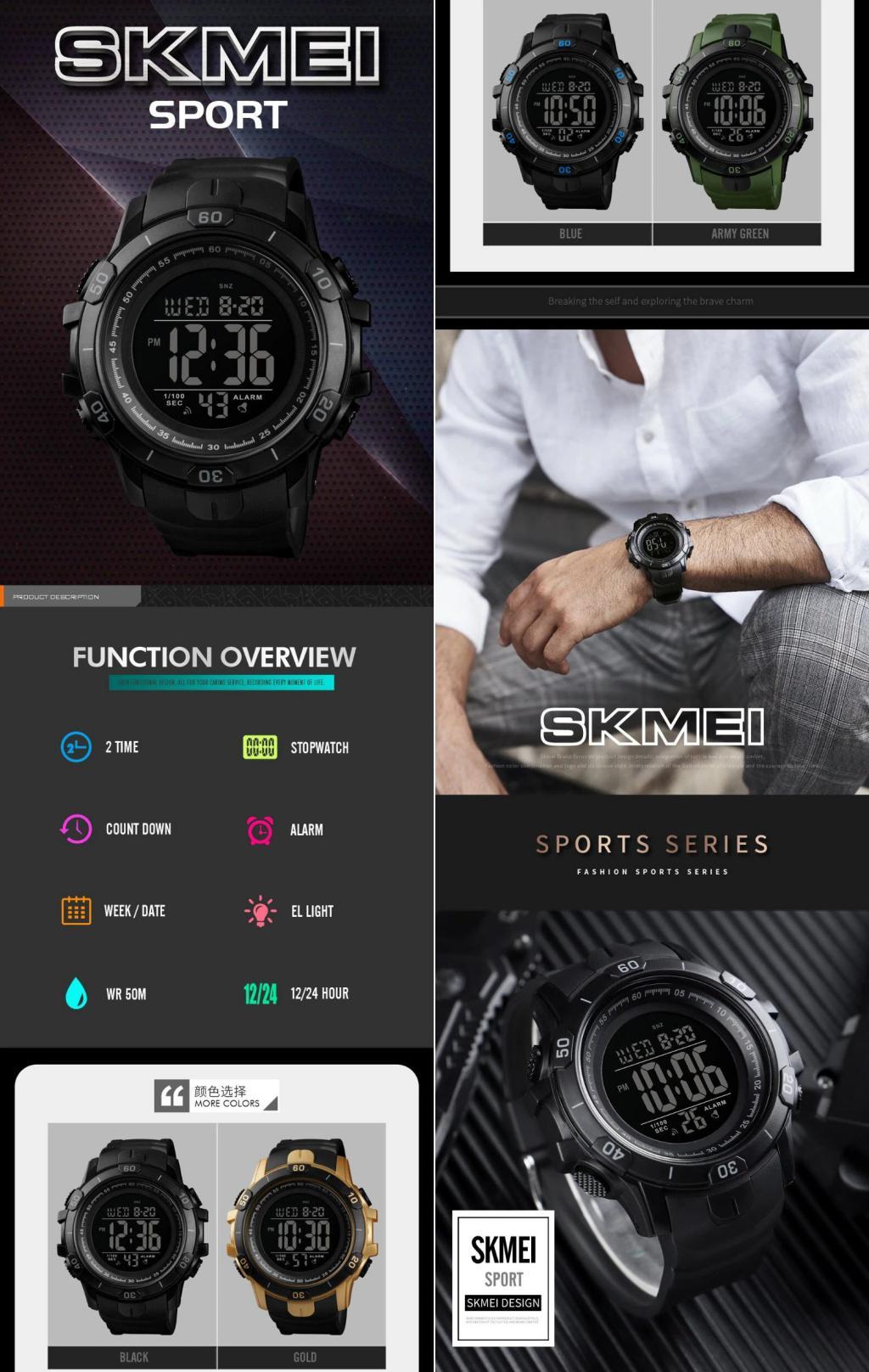 Skmei 1475 Digital Dial Mens Watch (1)