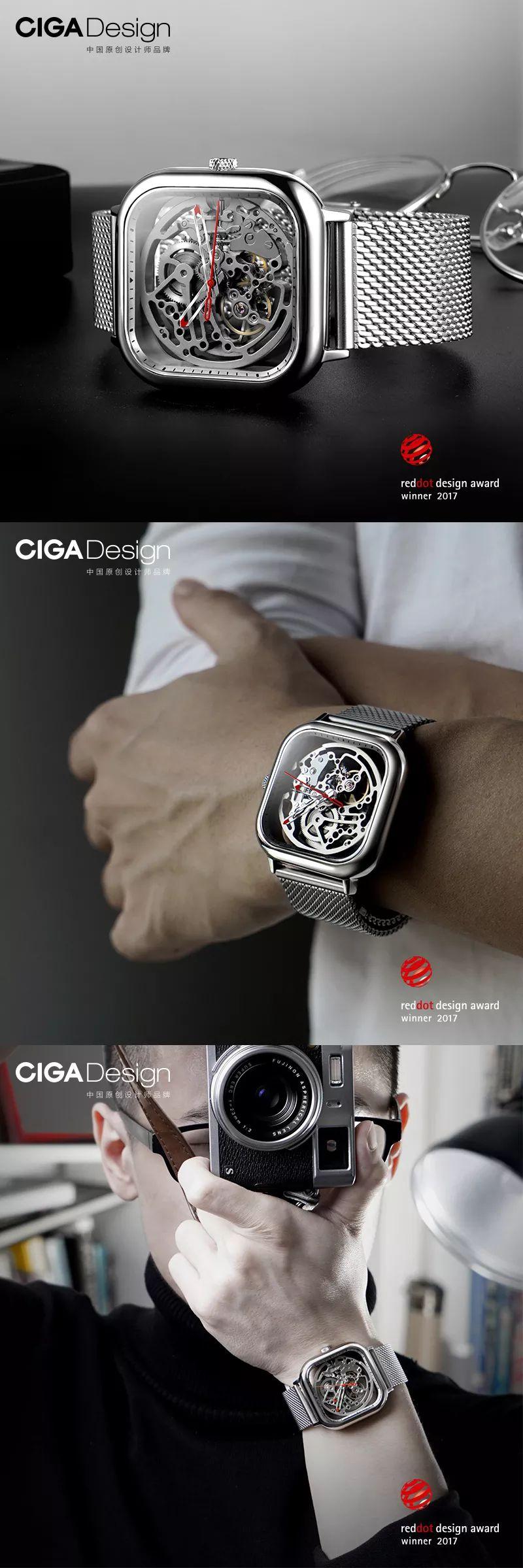 Xiaomi Ciga Wristwatch Hollow Mechanical Stainless Steel Mens Watch (4)