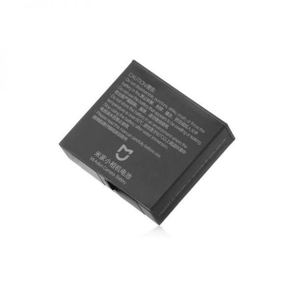 Xiaomi Mijia Standby Battery 1450mah Capacity (7)