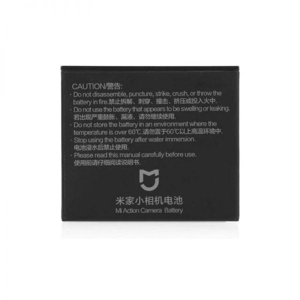 Xiaomi Mijia Standby Battery 1450mah Capacity (8)