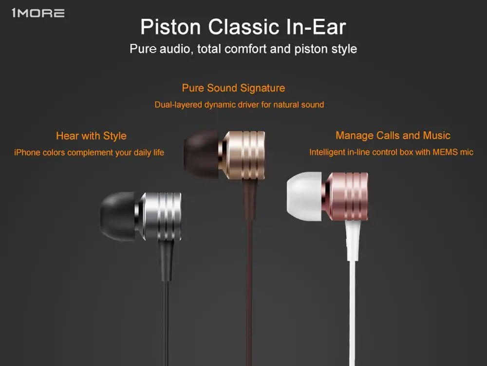1more E1003 Piston Classic In Ear Headphones (1)