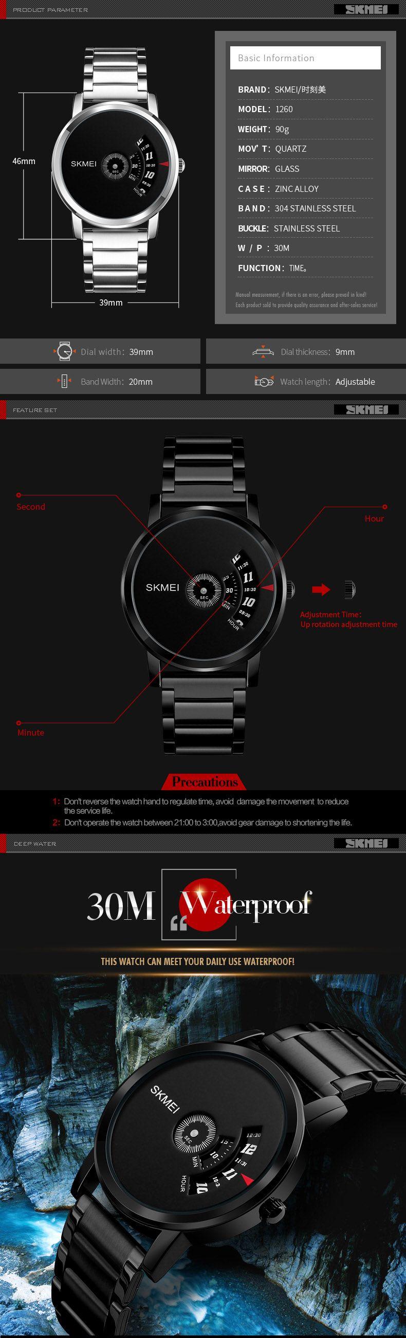 Skmei 1260 Metal Wrist Watch For Men (1)