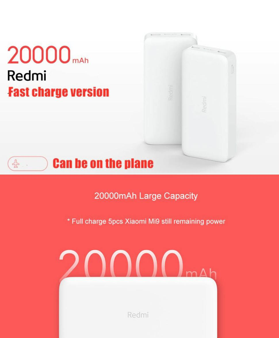 Xiaomi Redmi 20000mah Power Bank 18w Qc3 0 Fast Charging (4)