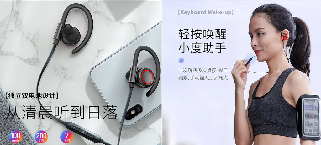 Baseus Covo S17 Pro Bluetooth V5 0 Stereo Earphones (4)