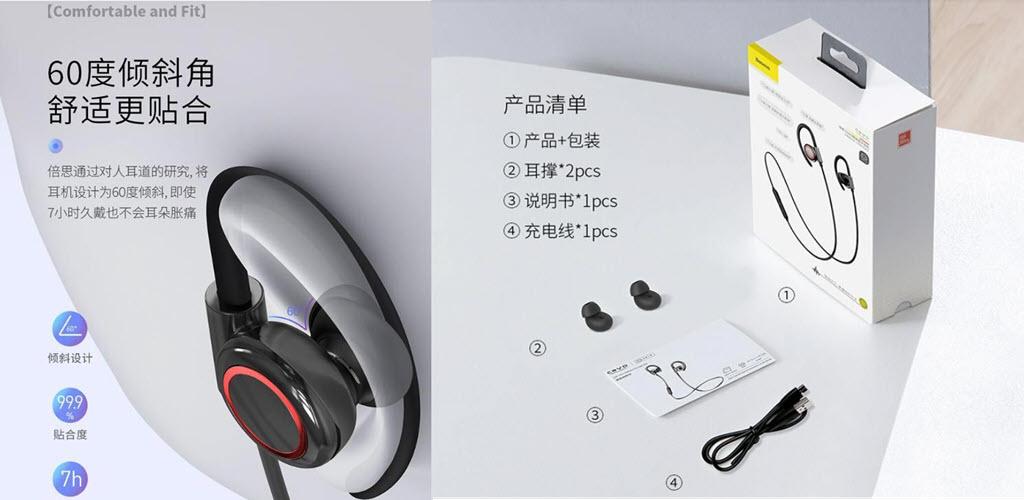 Baseus Covo S17 Pro Bluetooth V5 0 Stereo Earphones (5)