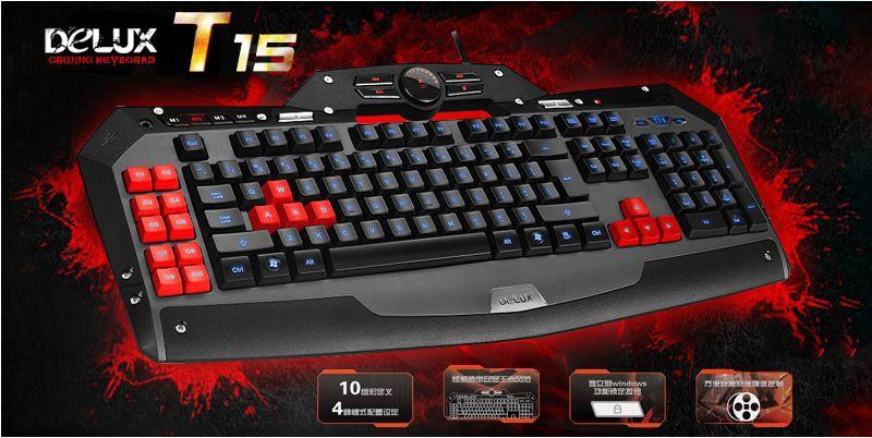 Delux T15 Led Backlit Gaming Keyboard (2)