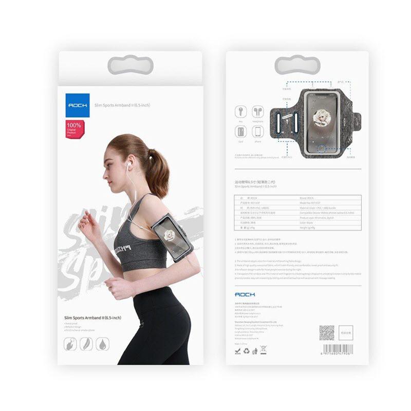 Rock Slim Sport Armband 7 Inch (4)
