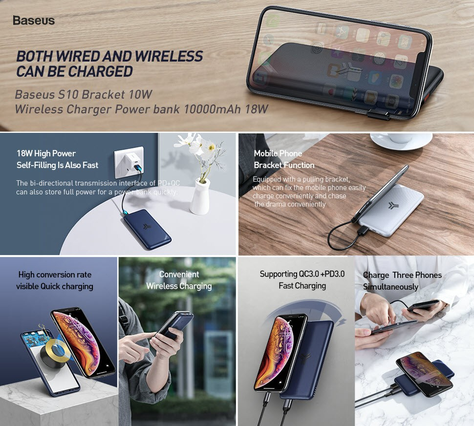 Baseus S10 Wireless Quick Charge Power Bank 10000mah (1)