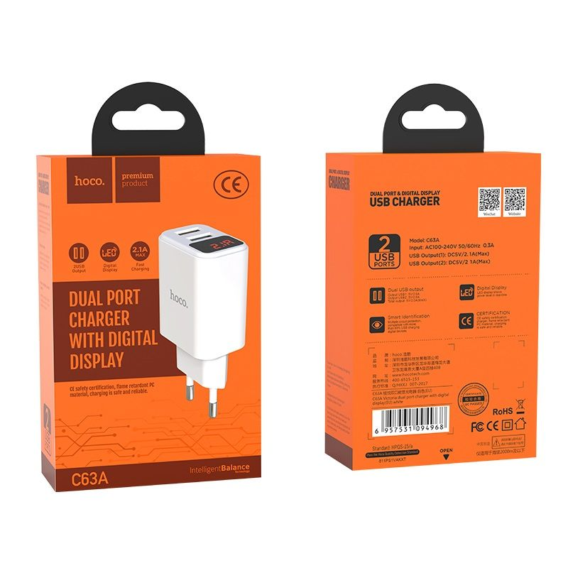 Hoco C63a Dual Usb Charger With Digital Display (2)