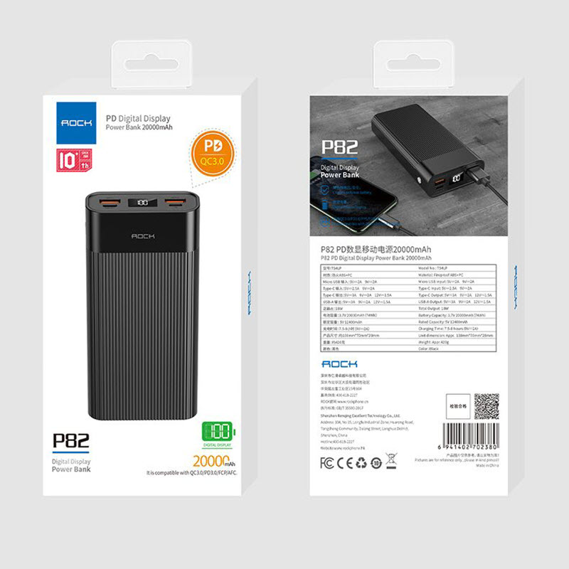 Rock P82 Pd Power Bank 20000mah With Digital Display Screen (4)