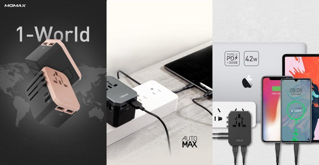Momax 1 World Type C Pd 3 Usb Ac Travel Adapter 30w (1)