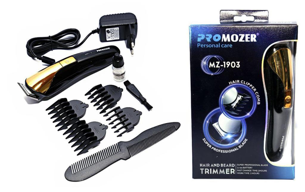 Pro Mozer Hair And Beard Trimmer (2)