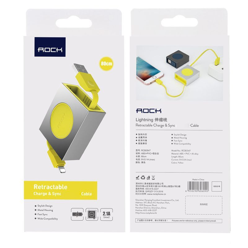 Rock Retractable Fast Charging Cable For Iphone (2)