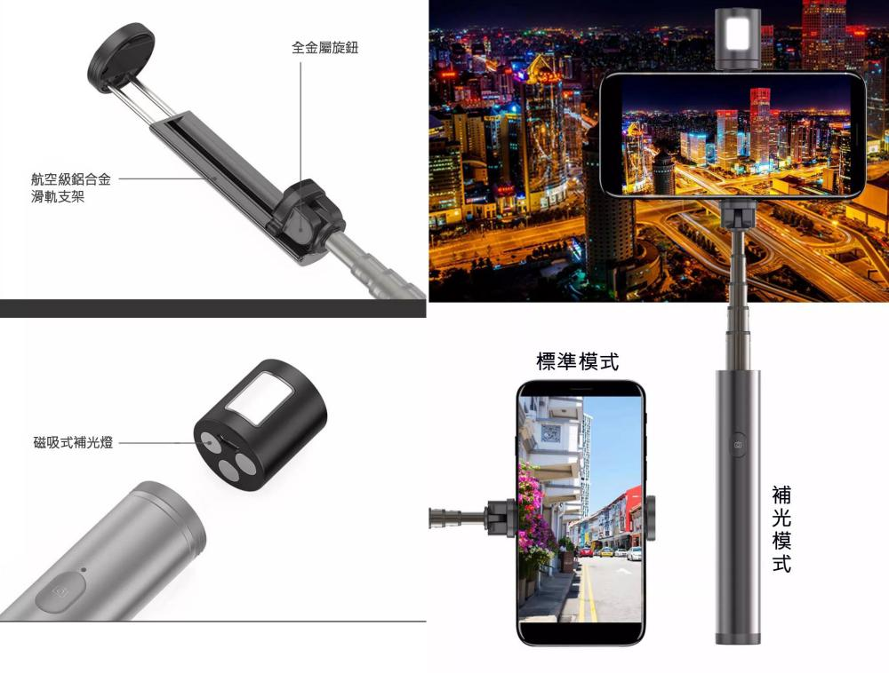 Remax Bluetooth Selfie Stick Rl Ep01 (2)