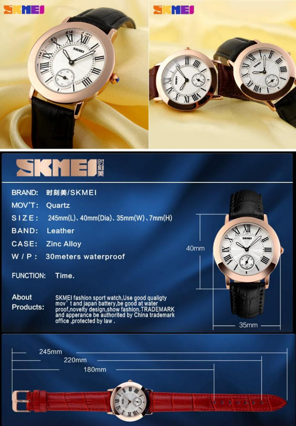 Skmei 1083 Elegant Women Quartz Watch (1)