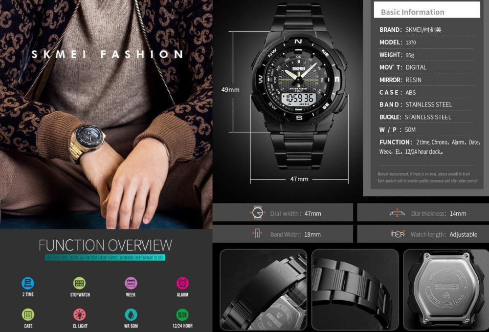 Skmei 1370 Stainless Steel Waterproof Digital Watch For Men (1)