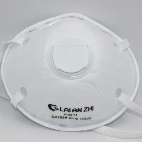 Kn95 Disposable Protective Mask Gb2626 2006 (2)