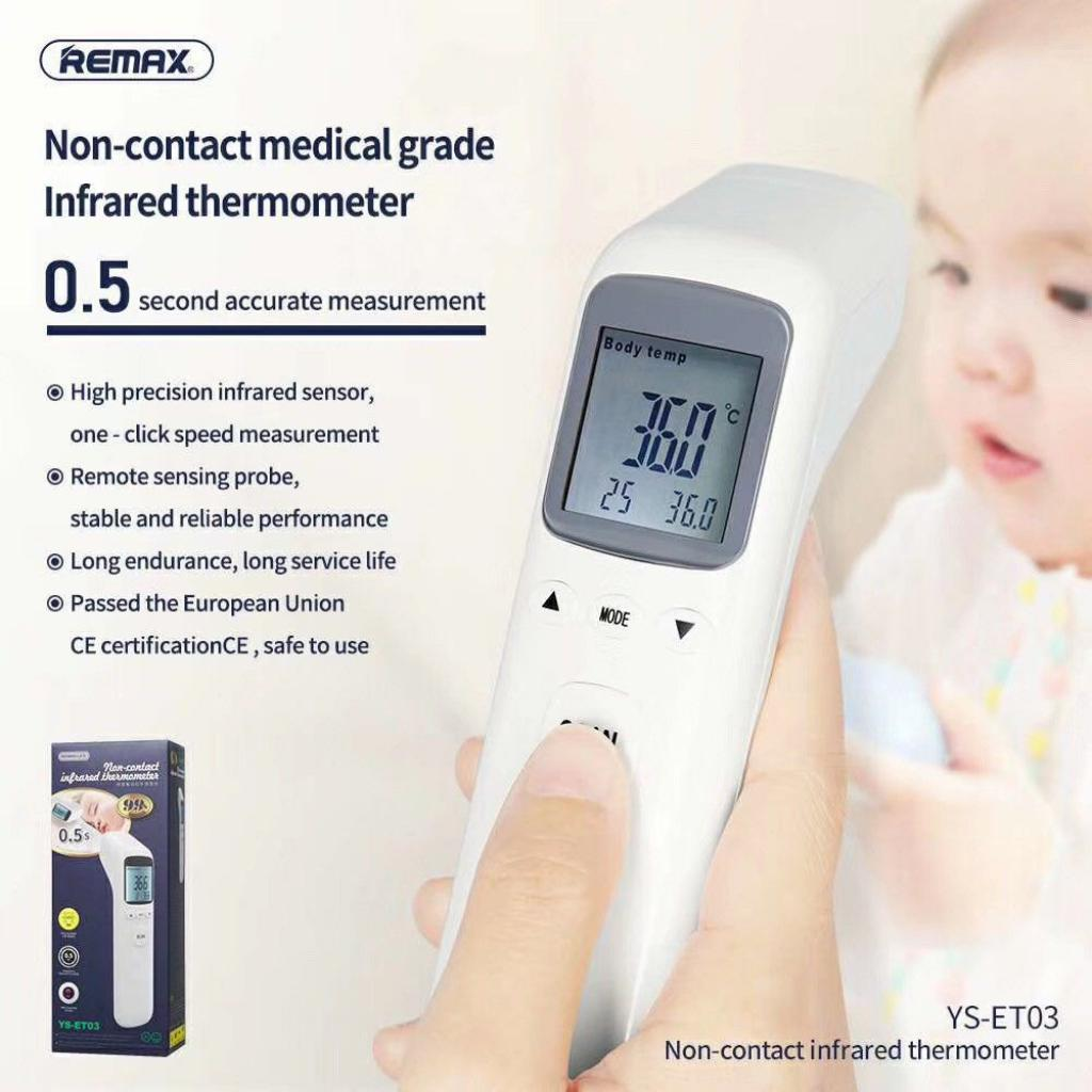 Remax Life Non Contact Electronic Thermometer (2)