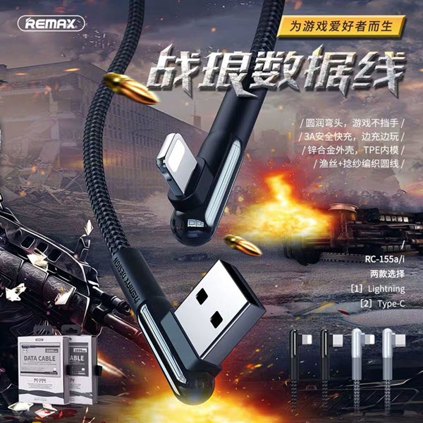 Remax Rc 155i Lightning Angle Cable 90 Degree Cable (1)