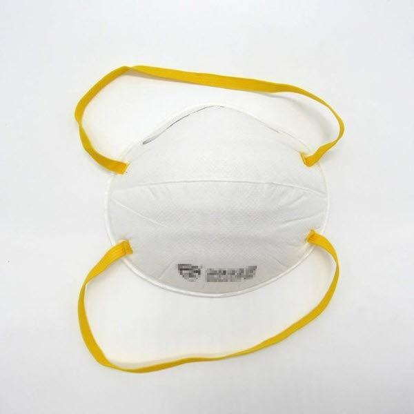 Sanbang 8300 Ffp2 Cap Type Protective Mask (1)