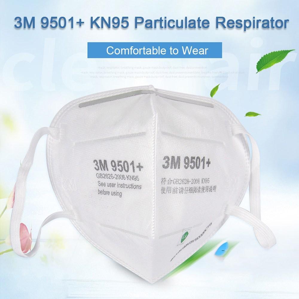 3m 9501 Kn95 Anti Dust Masks (1)