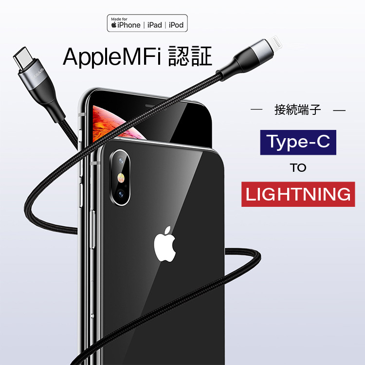 Usams Mjems Type C To Lightning Cable Apple Mfi Certified (2)