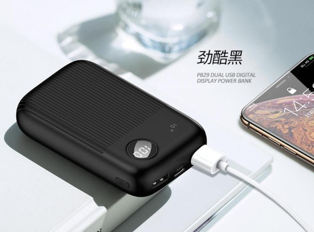 Usams Pb35 Qc3 0pd Fast Charging Dual Usb 10000mah Power Bank Digital Display (1)