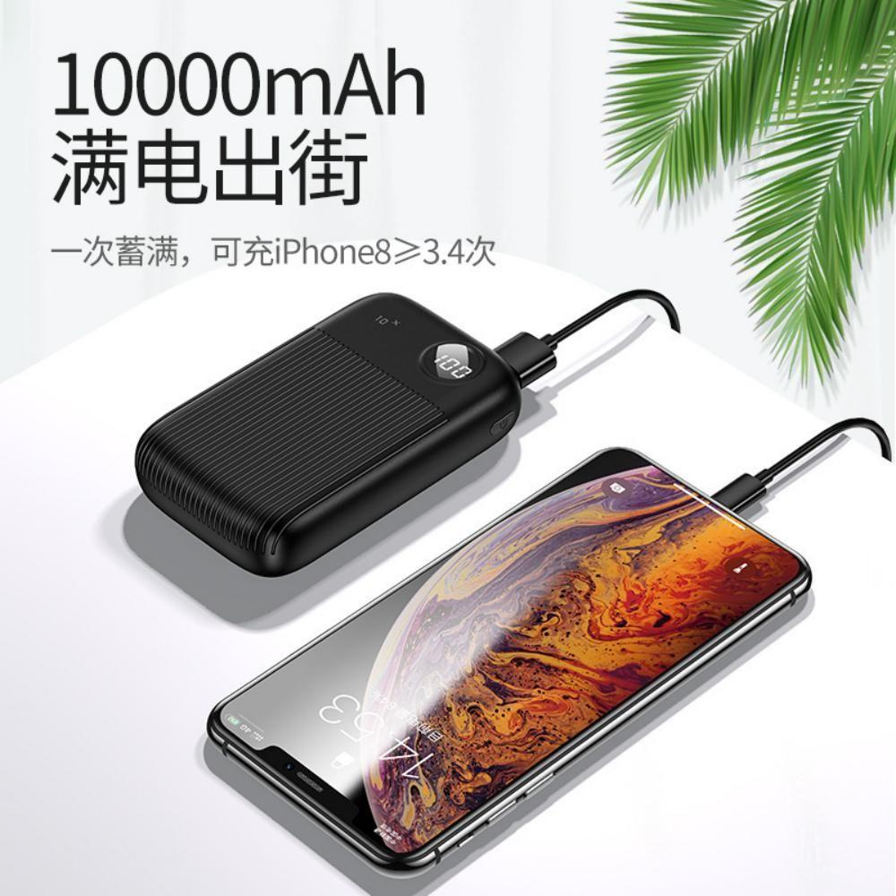 Usams Pb35 Qc3 0pd Fast Charging Dual Usb 10000mah Power Bank Digital Display (6)
