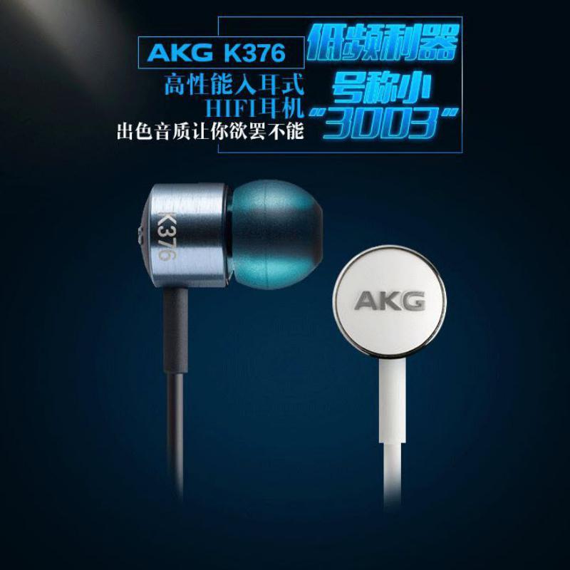 Akg K376 Premium Aluminium In Ear Earphones (2)