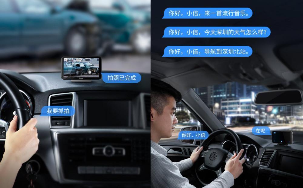 Baseus Cloud Voice Car Video Recorder Touch Screen (3)