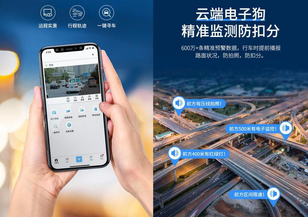 Baseus Cloud Voice Car Video Recorder Touch Screen (4)