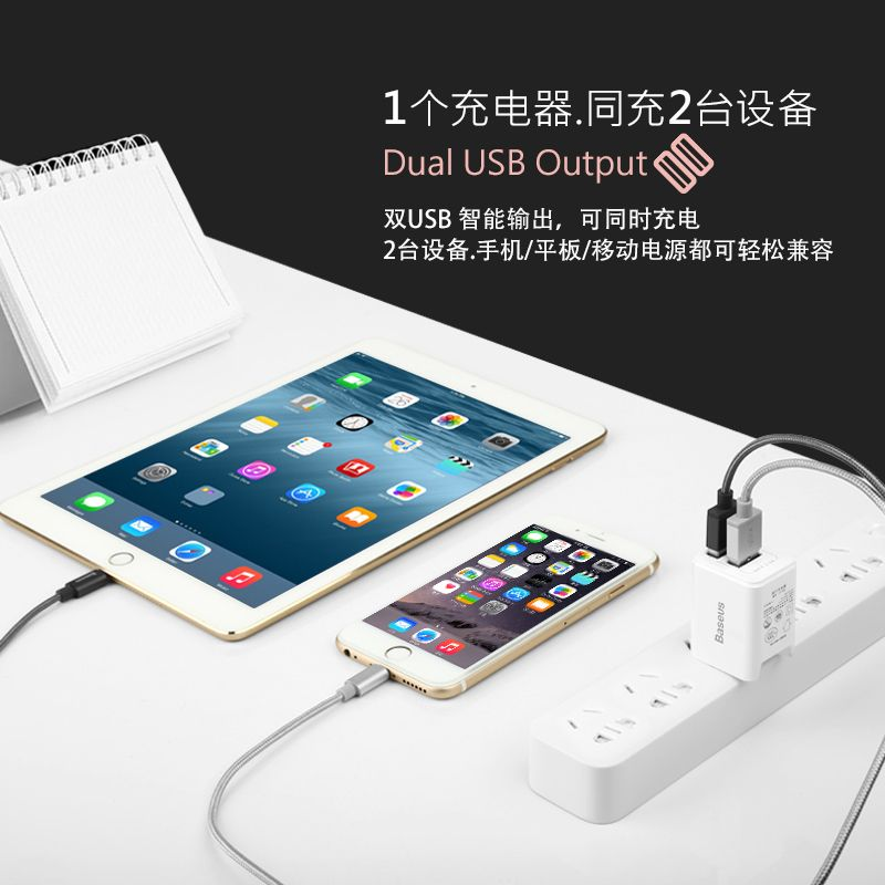 Baseus Dual Usb Charger 2 4a Fast Charge (1)