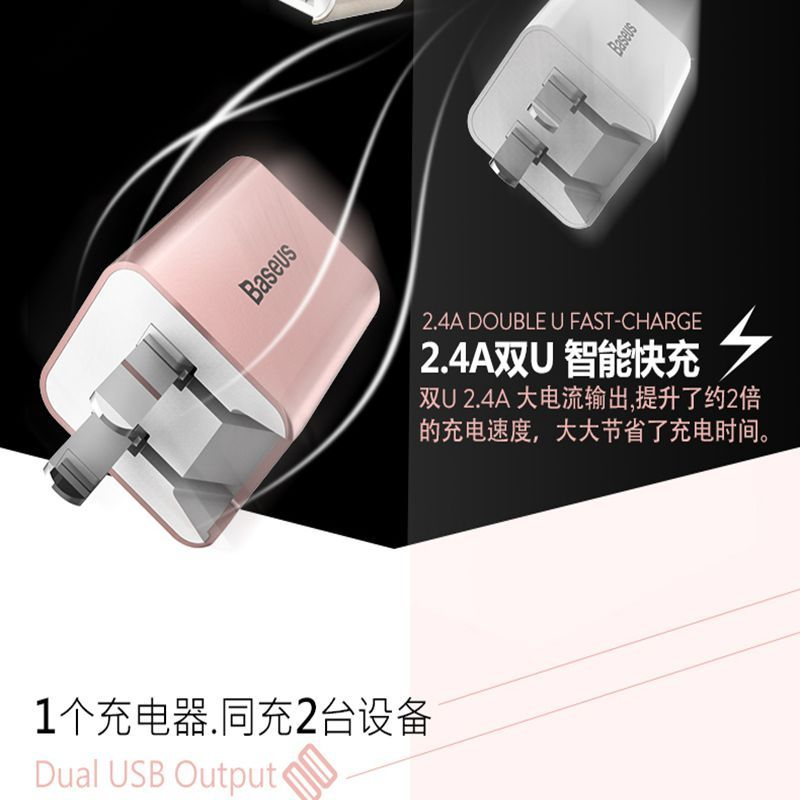 Baseus Dual Usb Charger 2 4a Fast Charge (3)