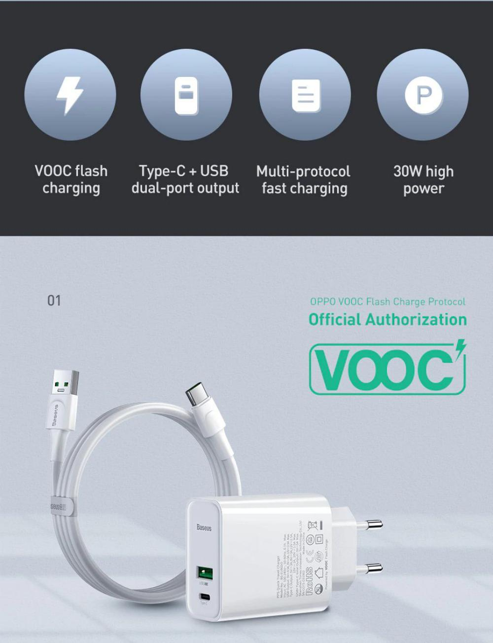 Baseus Speed Pps 30w Vooc Flash Charger (1)