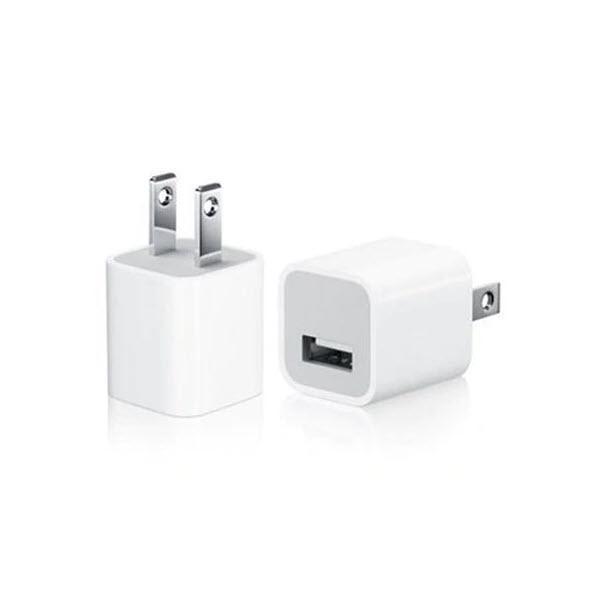 Genuine Apple 5w Usb Power Adapter (2)
