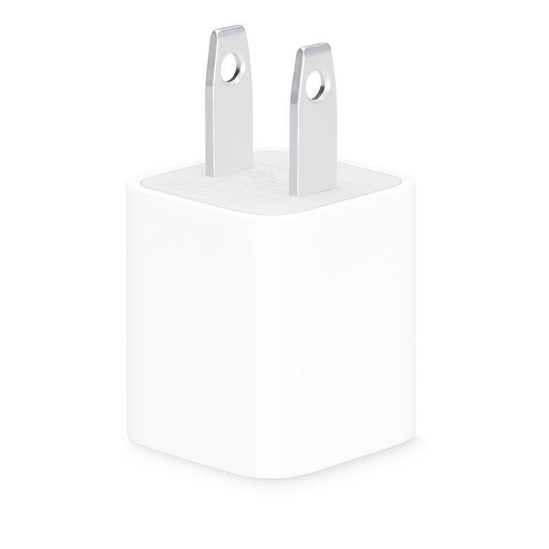 Genuine Apple 5w Usb Power Adapter (3)
