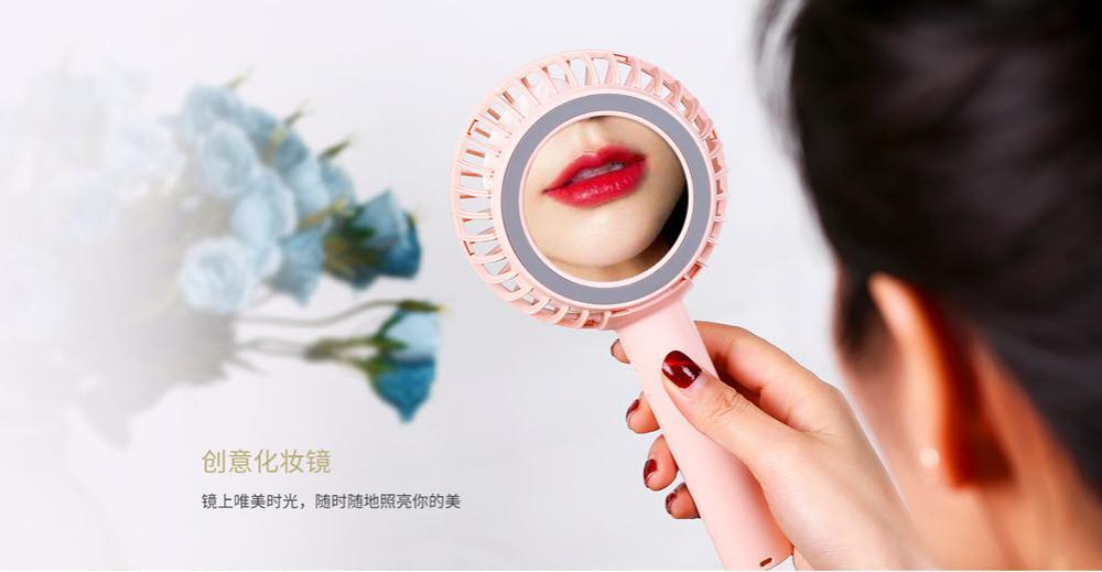 Remax Makeup Handheld Fan With Mirror