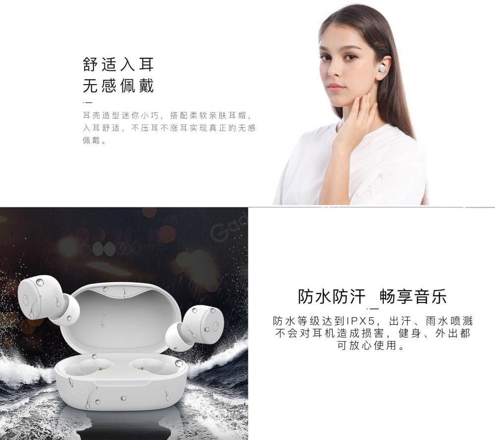 Tuddrom T100 Bluetooth 5 Ipx5 Wireless Earbuds (1)