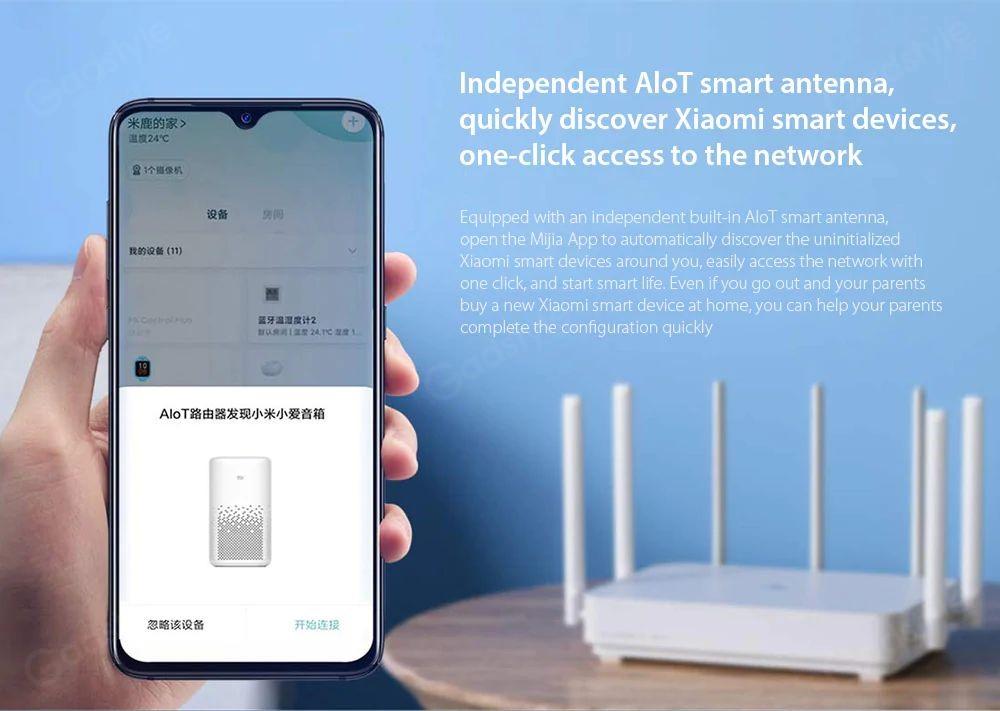 Xiaomi Mi Aiot Ac2350 Wireless Router (1)